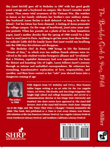 Back Cover screen shot